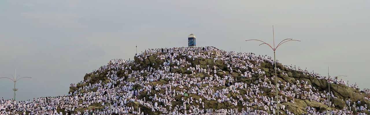reward for fasting day of arafah
