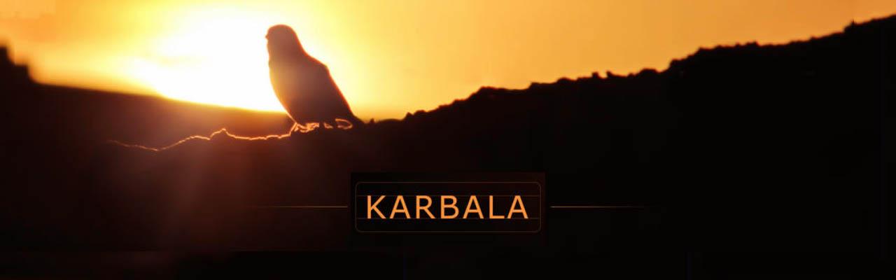 Karbala Shafi'i