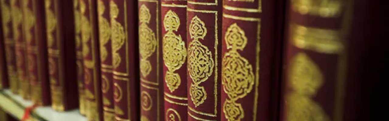 mutilation hadith